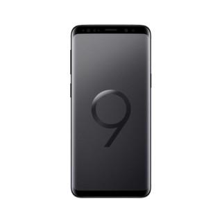 ĐIỆN THOẠI SAMSUNG GALAXY S9 MỚI 99% TẠI THINHMOBILE