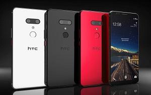 Điện thoại HTC U12 MỚI 100% 3
